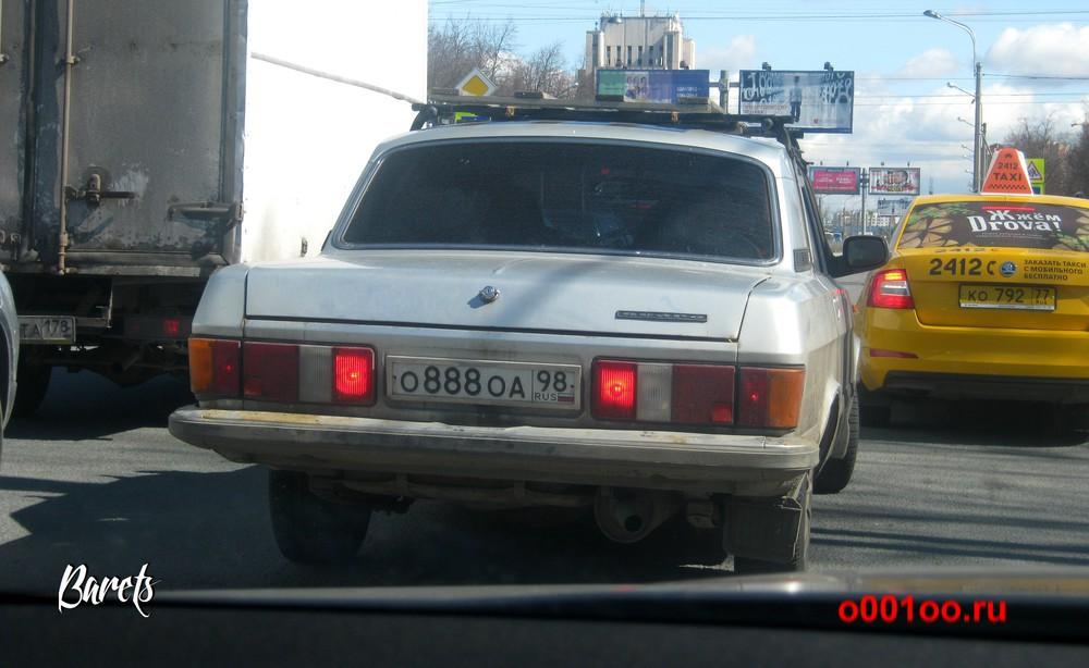 о888оа98