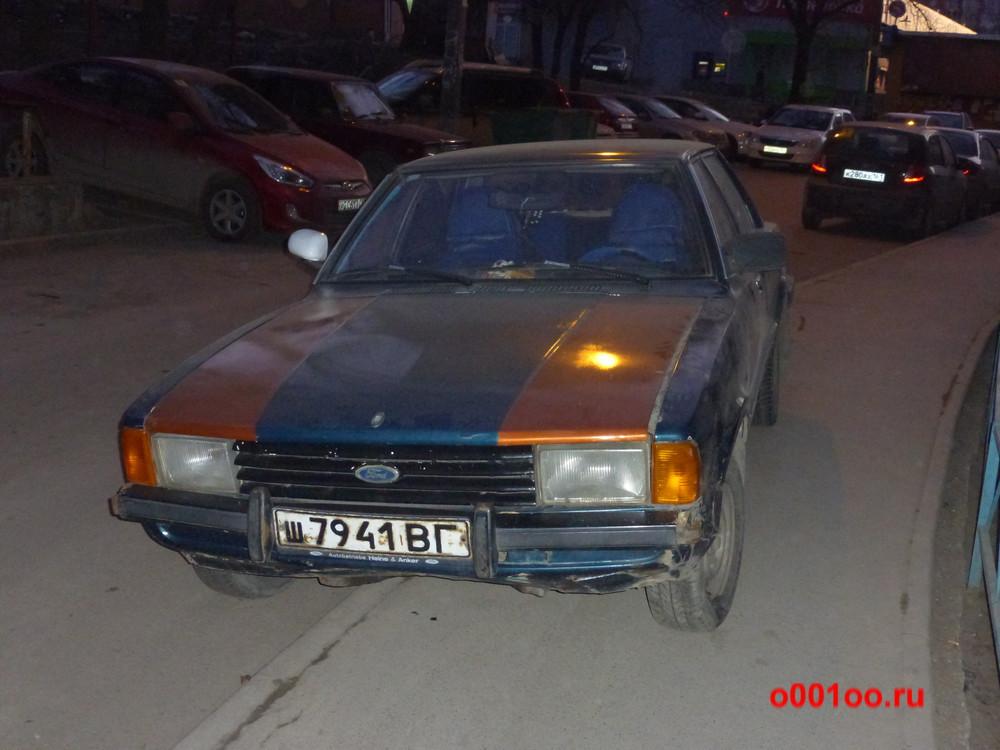 ш7941вг