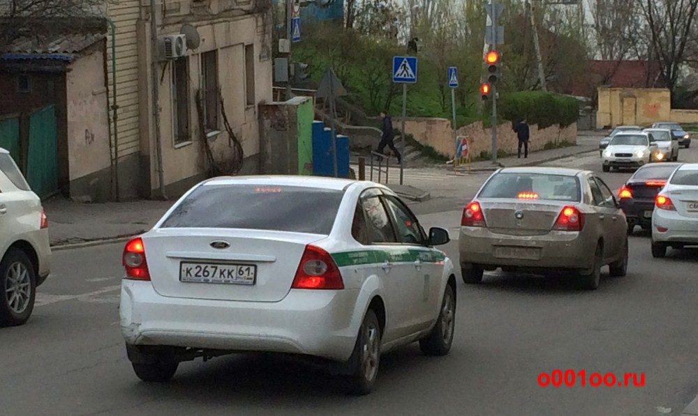 к267кк61