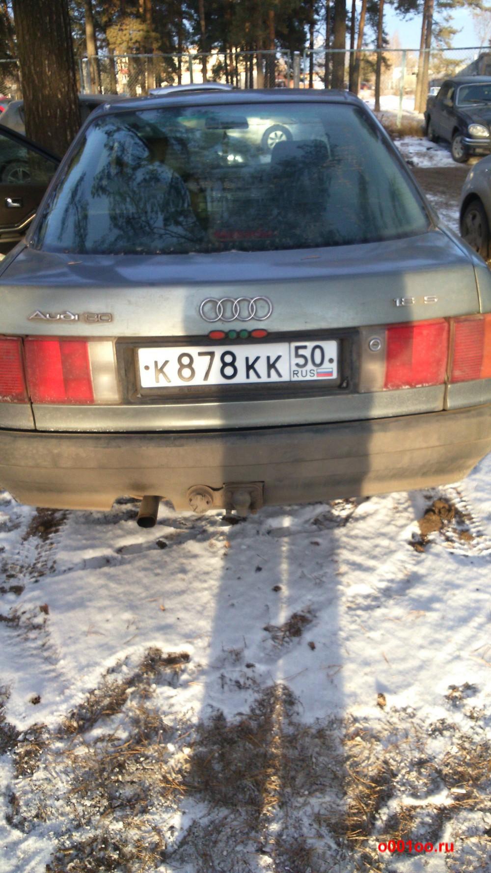 к878кк50