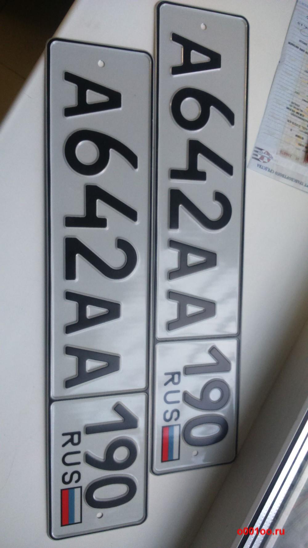 а642аа190