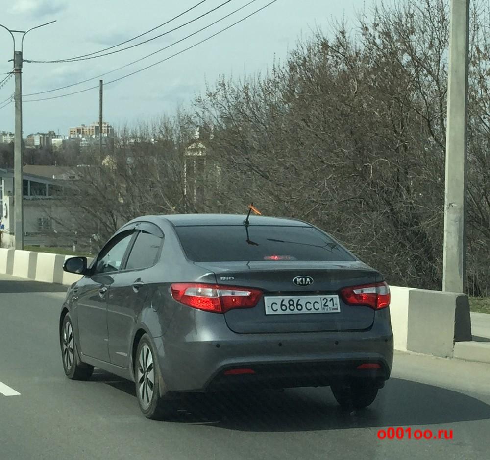 с686сс21