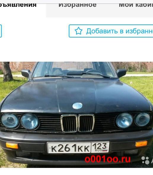 К261кк123