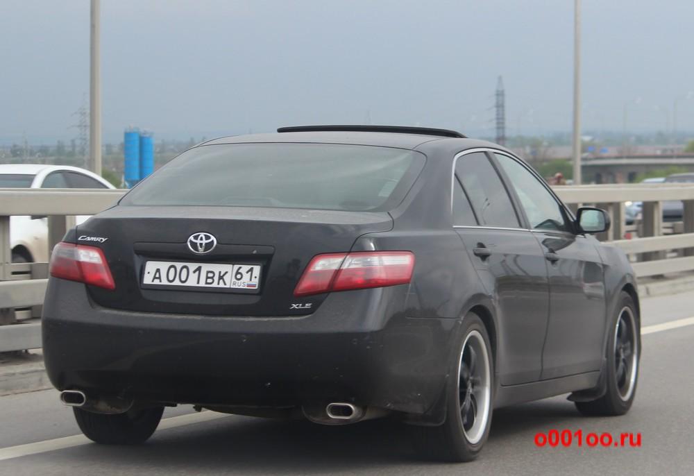 а001вк61
