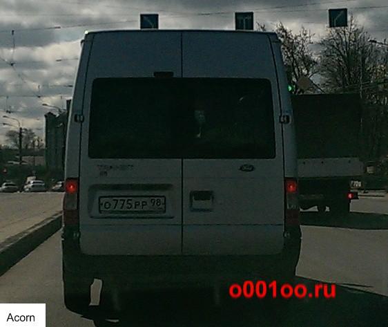 о775рр98