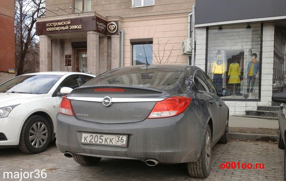 к205кк36