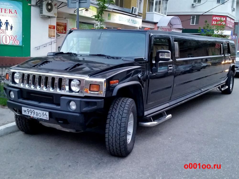 м999во64