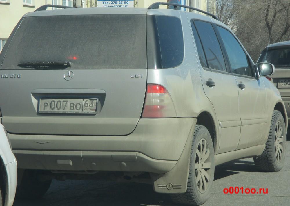 р007во63