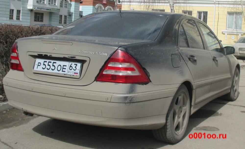 р555ое63