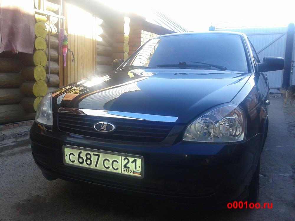 c687cc21 rus