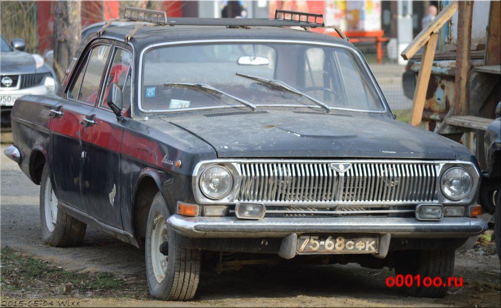 75-68сфк