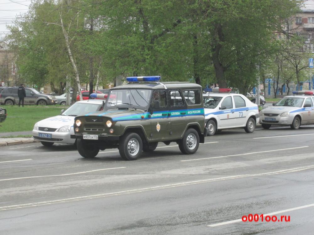 м937ок174