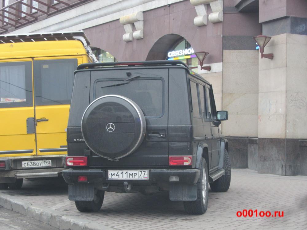 м411мр77