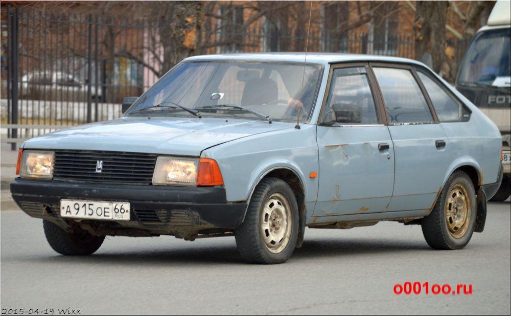 а915ое66