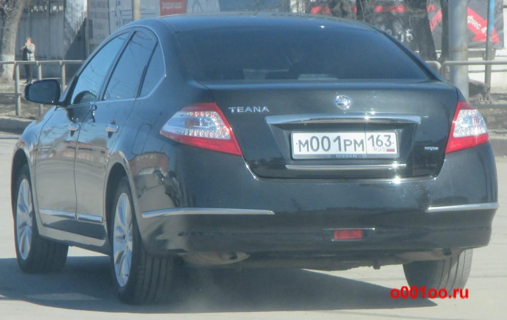 м001рм163