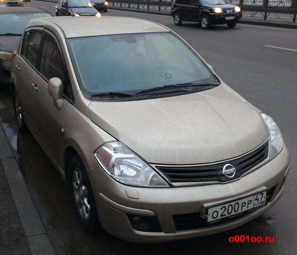 о200рр47