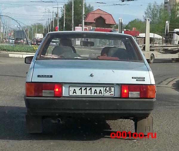 а111аа68