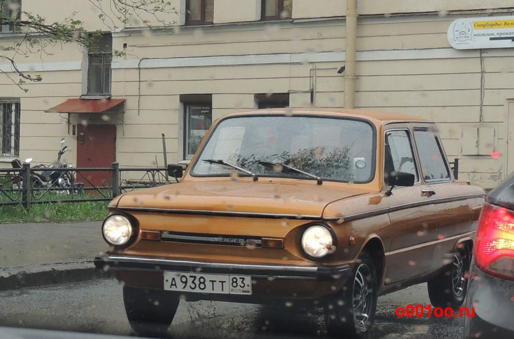 а938тт83