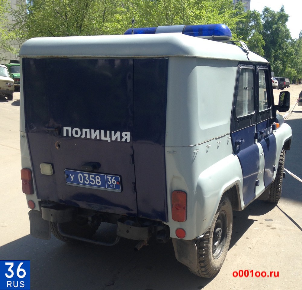 У035836