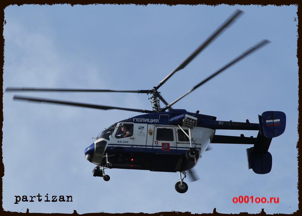 RF21001