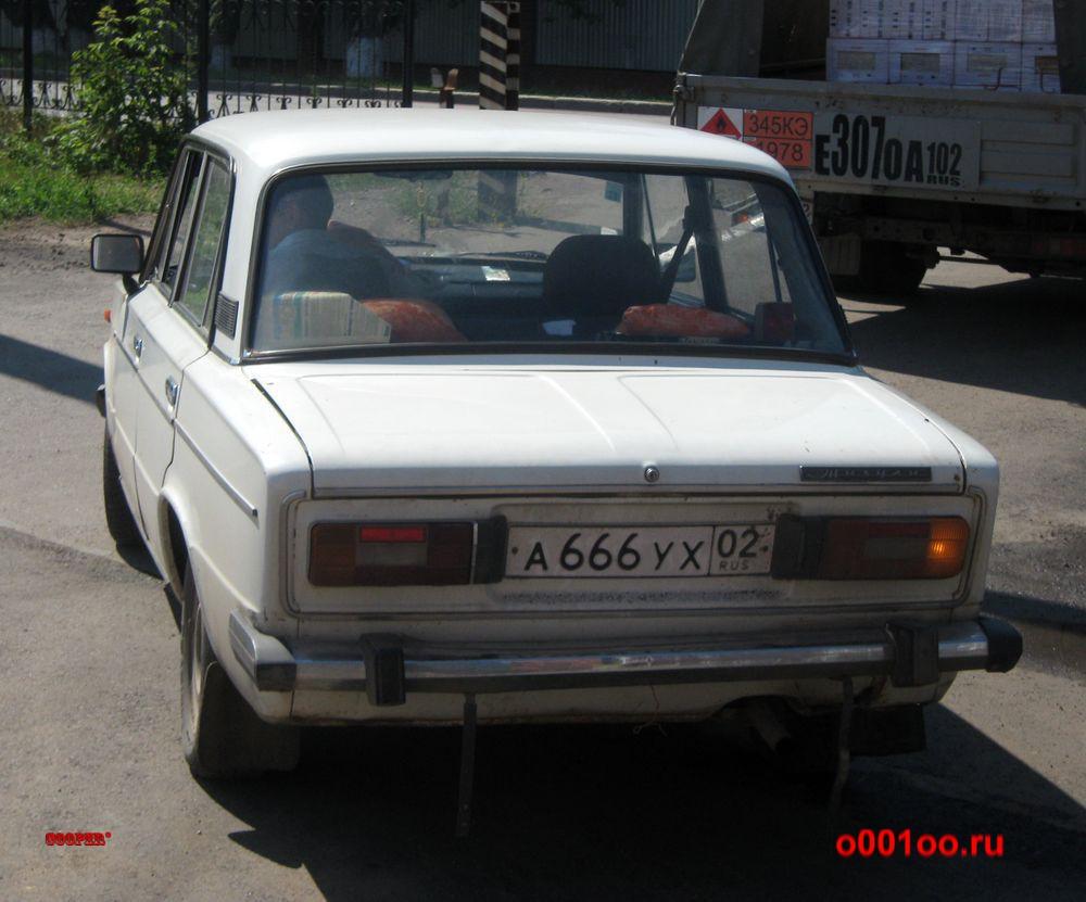 а666ух02