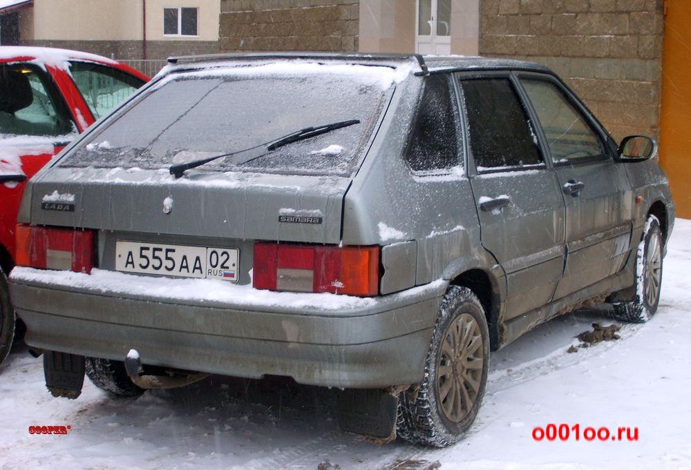 а555аа02