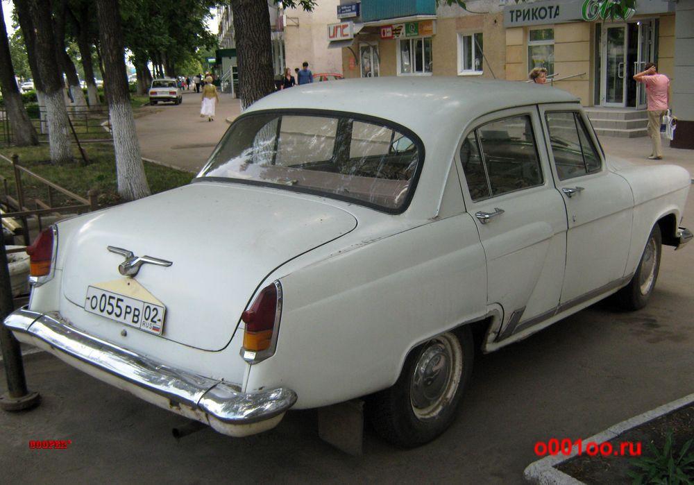 о055рв02