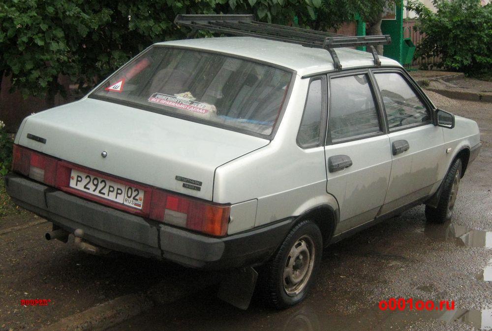 р292рр02