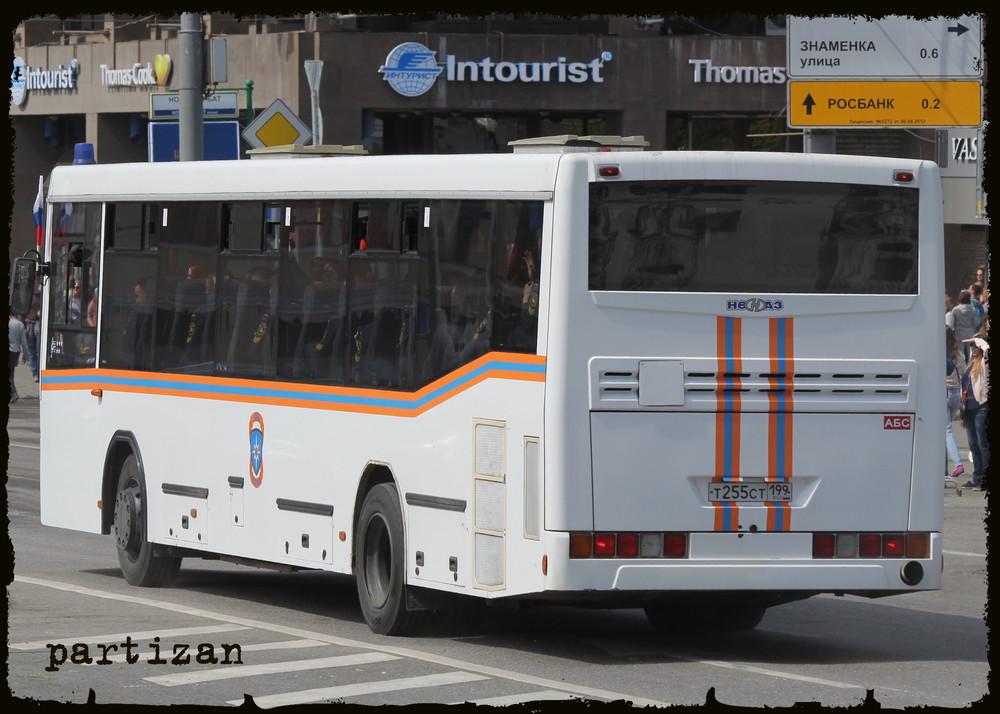 т255ст199