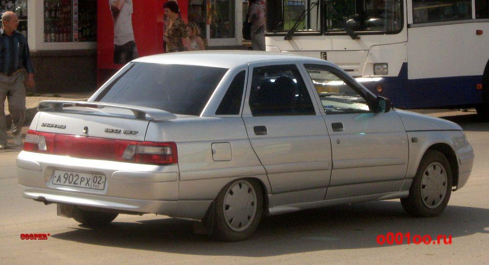 а902рх02