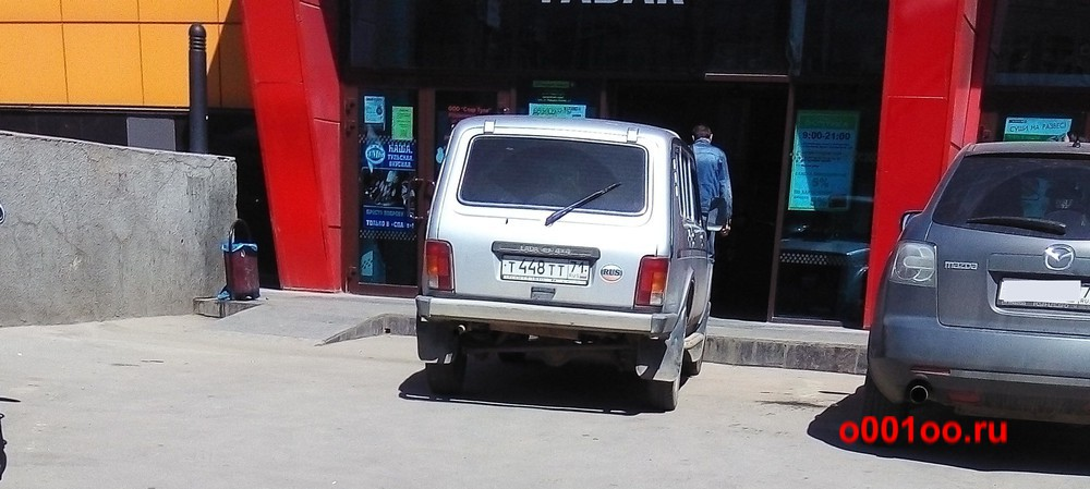 т448тт71
