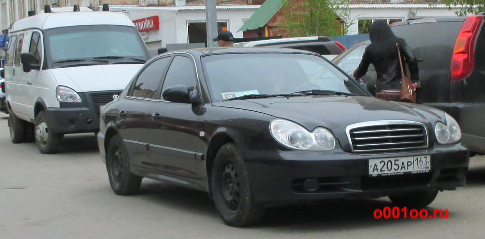 а205ар163