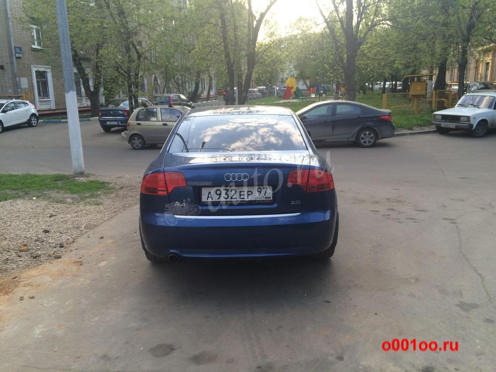 а932ер97