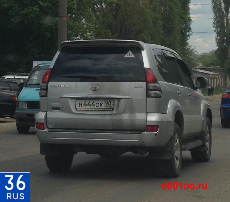 н444ок90