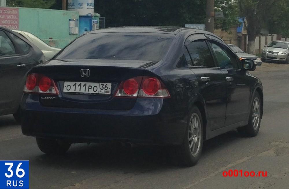 о111ро36