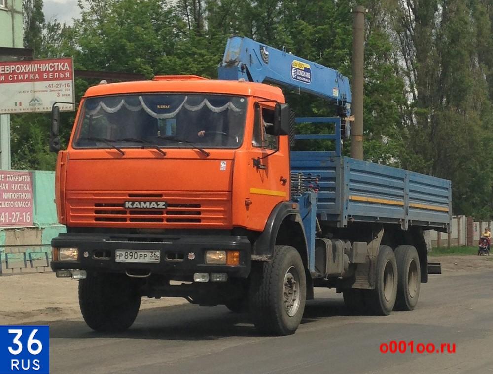 р890рр36