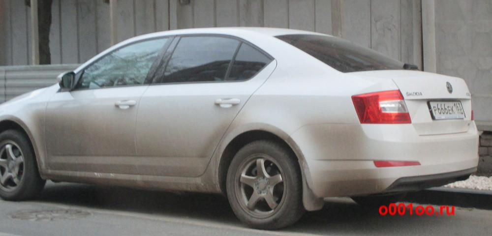 р666ек163