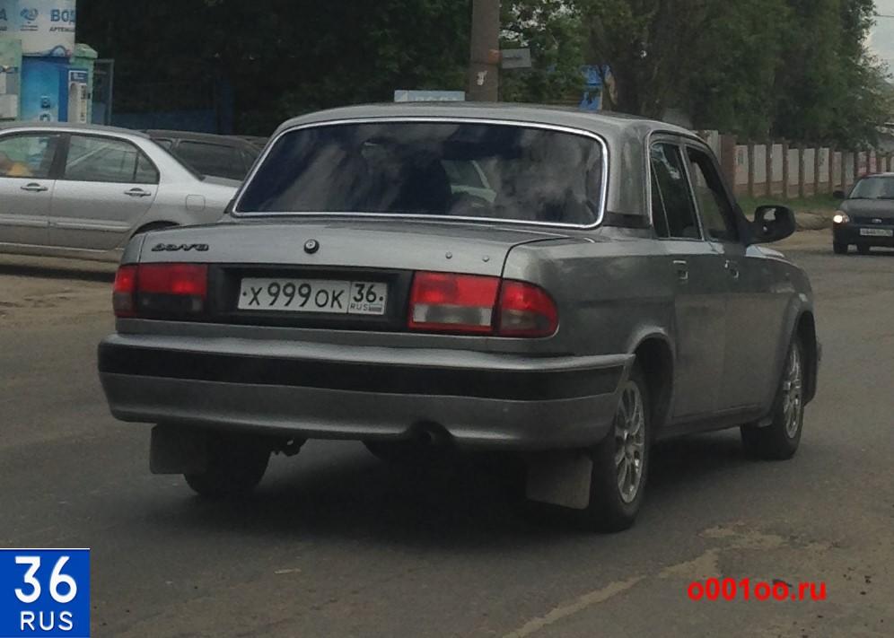 х999ок36