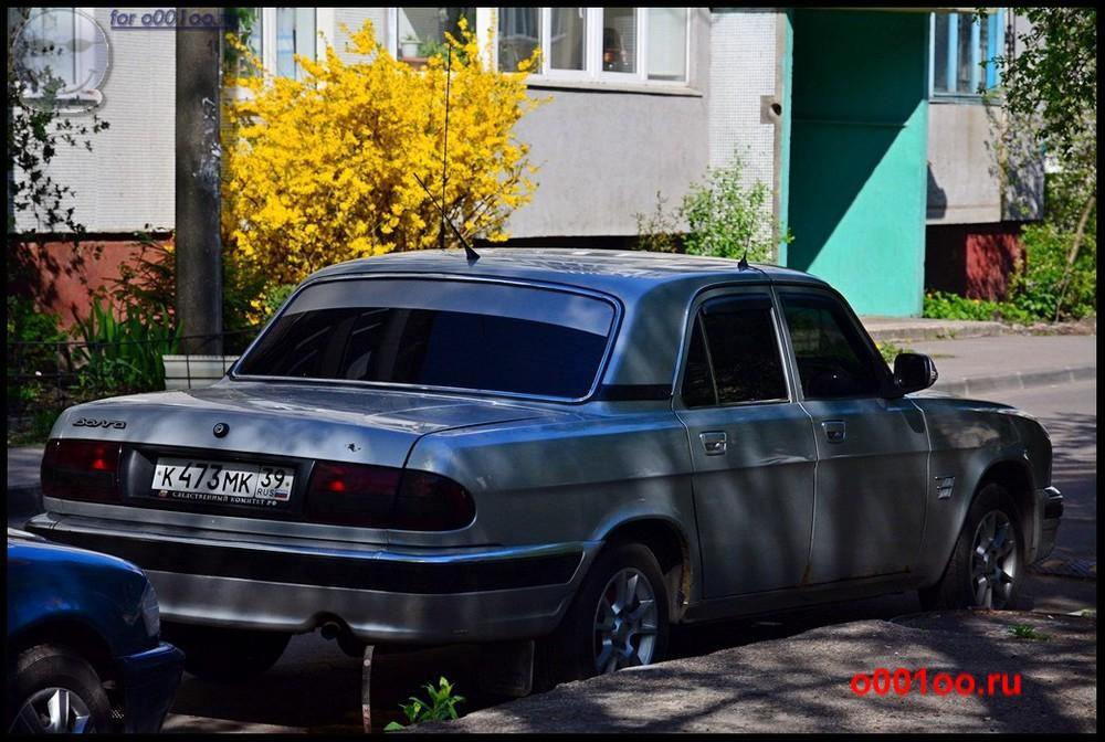 к473мк39