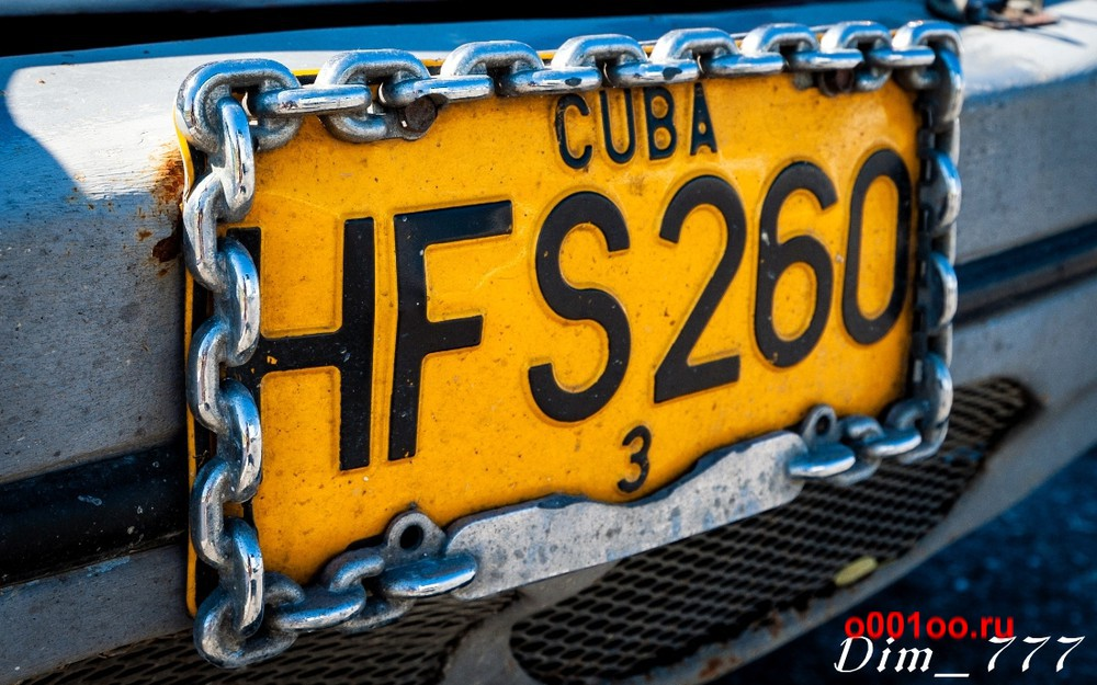 HFS260