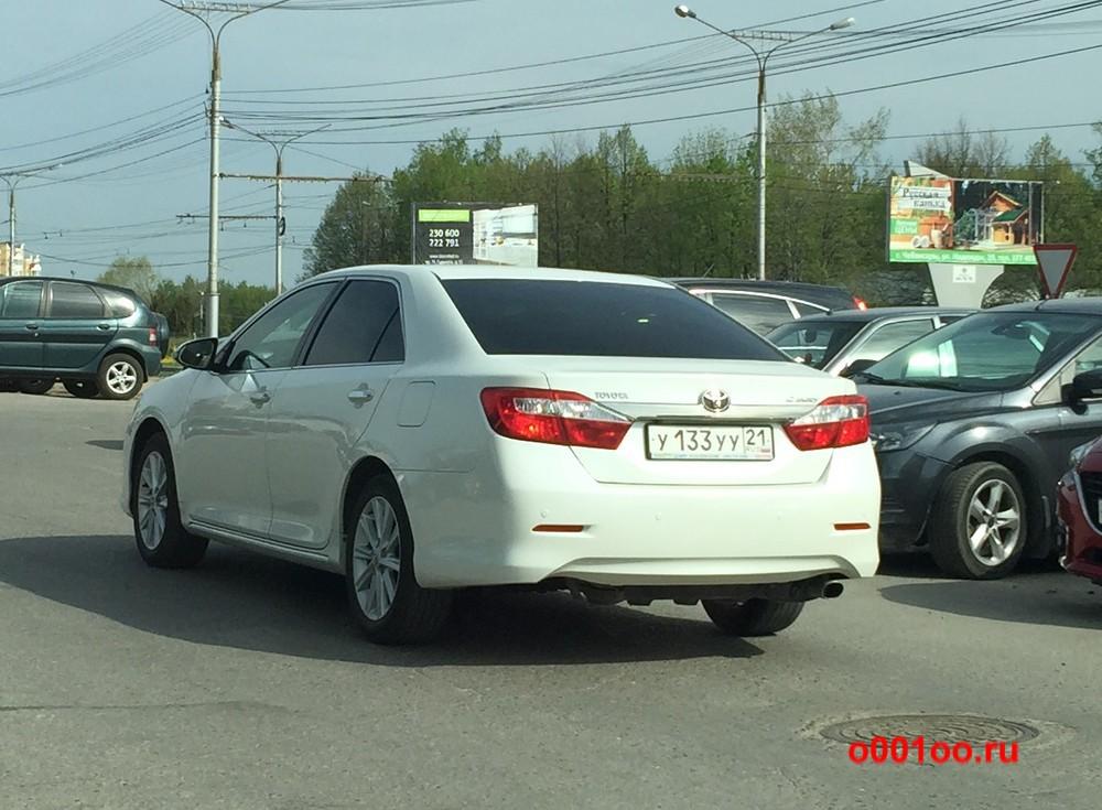 у133уу21