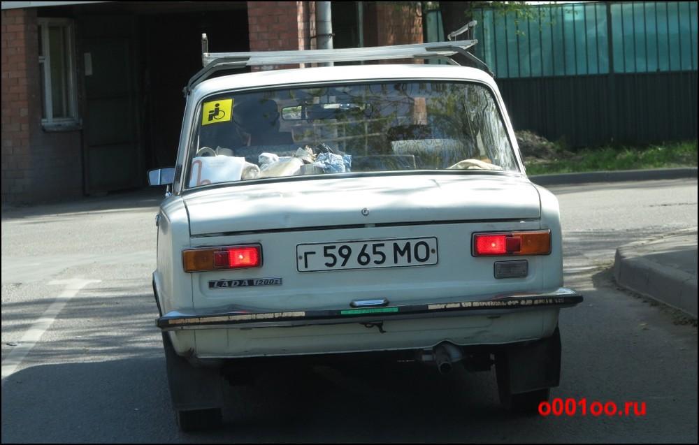 г5965мо