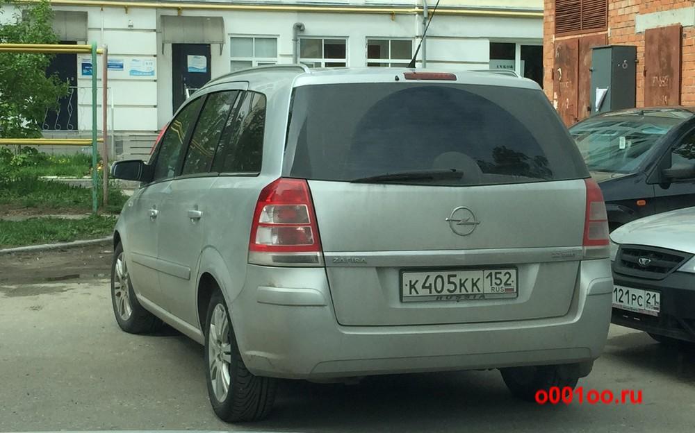 к405кк152