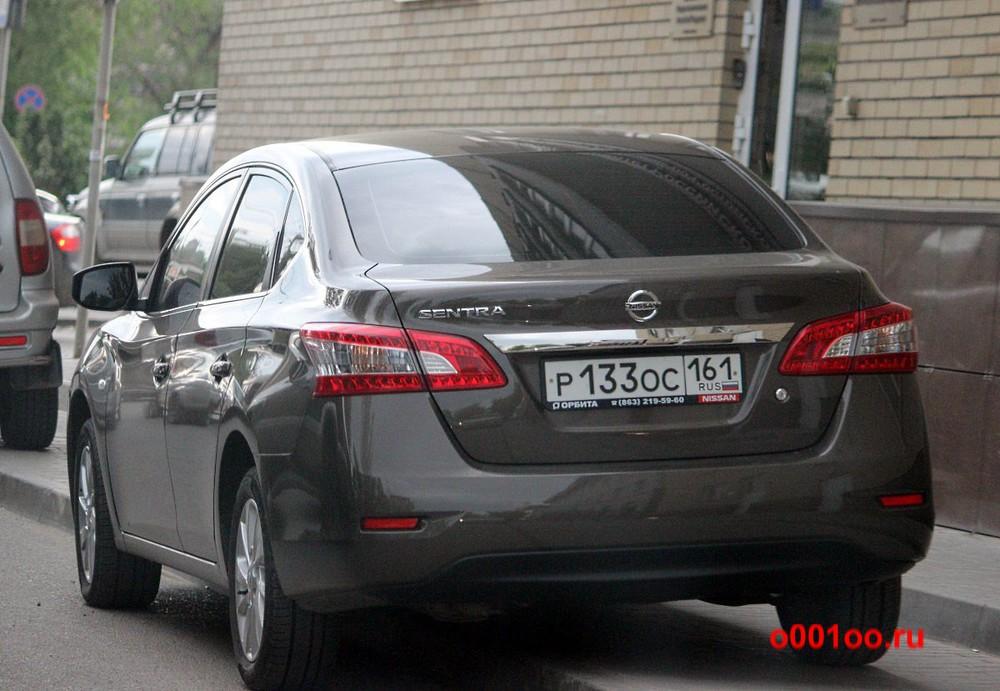 р133ос161