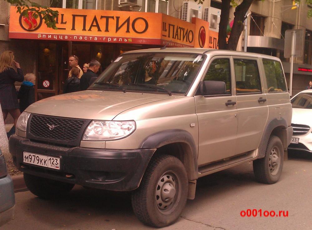 м979кк123