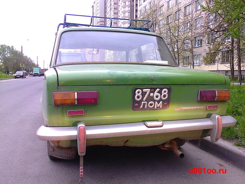 87-68 ЛОМ