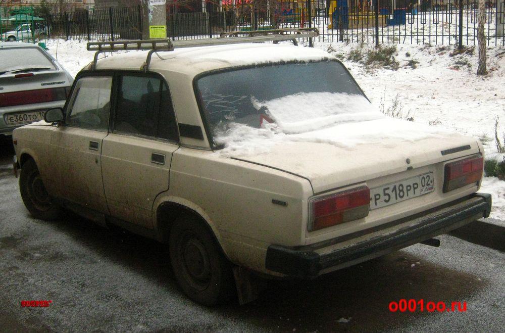 р518рр02