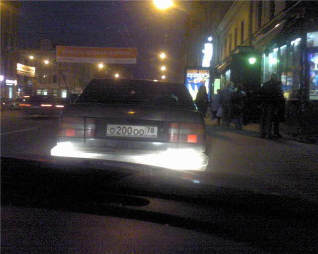 о200оо78