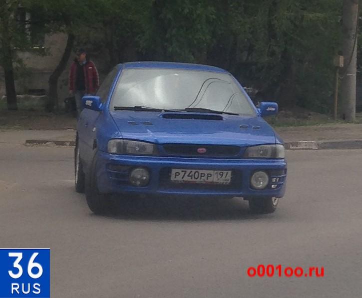 р740рр197