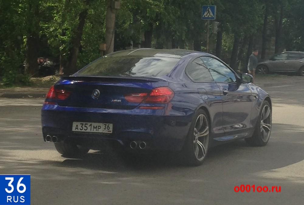 а351мр36